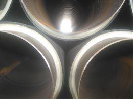 预制直埋式保温管及管件