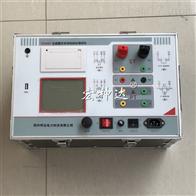 2500V600A互感器伏安特性測試儀