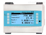 德国E+H振动式测量密度计算仪