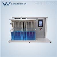 WB-004 避孕套包装完整性试验仪