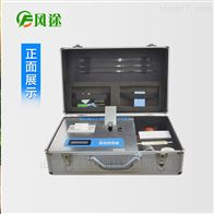 FT—ZSC土壤重金属测定仪
