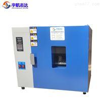 电子数显高温干燥工业恒温老化箱