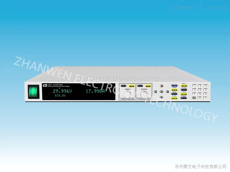 大功率直流电源IT6500系列