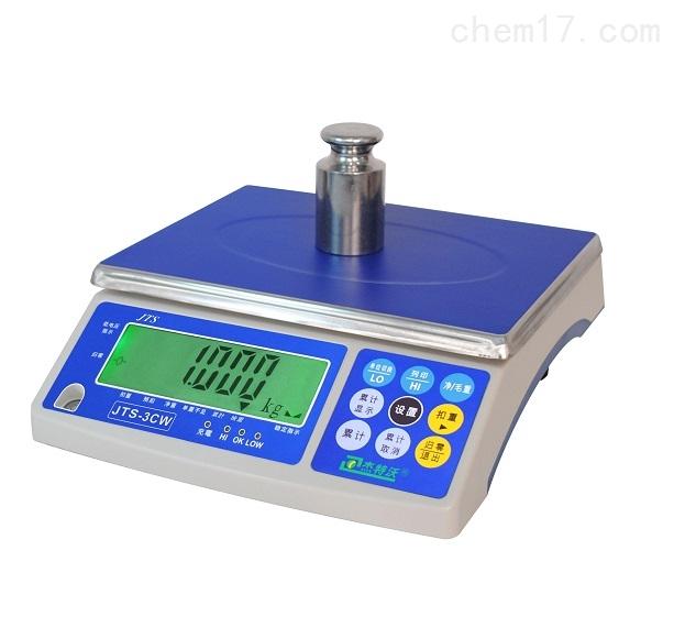 鈺恒R232通訊電子秤15kg/1g電子稱_瑞克龍