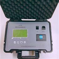 路博便携式快速油烟监测仪LB-7020