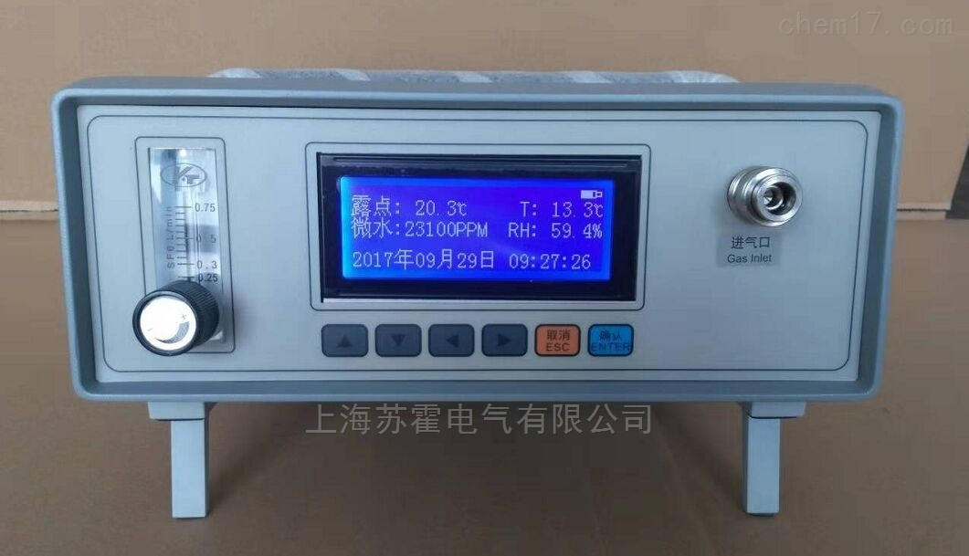 SF6智能微水检测仪