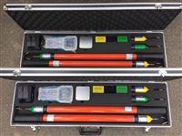 220KV高压语音无线核相仪 核相器