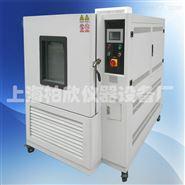 GDHS4015、高低温恒定湿热试验箱