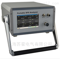 SF6六氟化硫气体综合测试仪