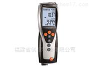 testo 435-3多功能測量儀