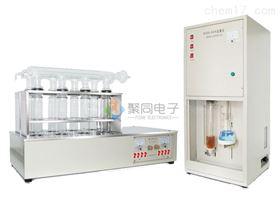 廣州定氮蒸餾器JTKDN-AS蛋白測定儀防腐型