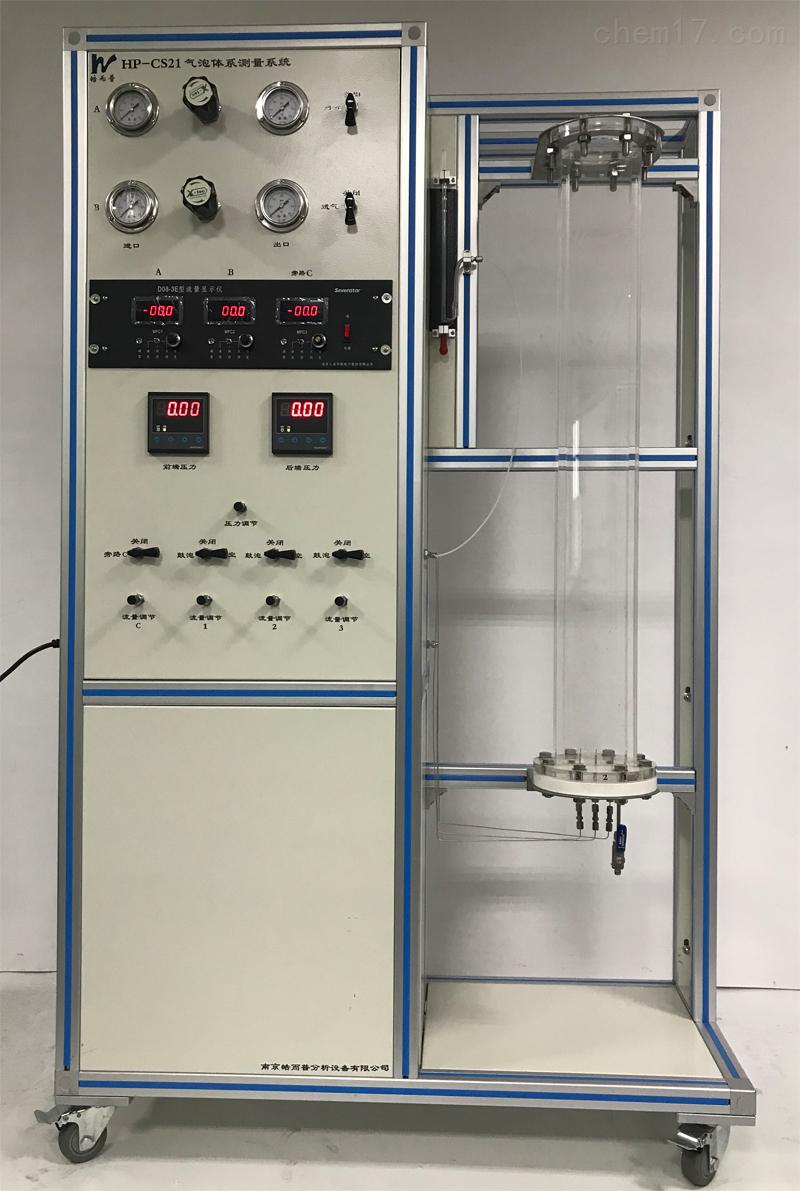 气泡体系测量系统