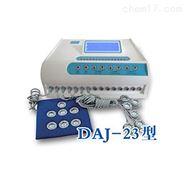 DAJ-23型多功能艾灸仪