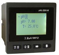 脫硫工藝PH監測儀