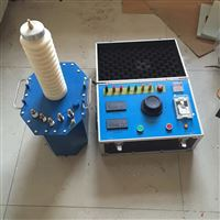 电缆交流耐压试验设备