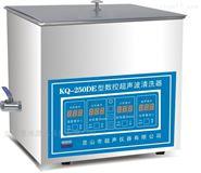 KQ-500VDE台式双频数控超声波清洗器