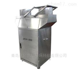 JCH-203环境监测融雪冷藏型降水降尘自动采样器