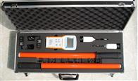 高压核相仪使用方法