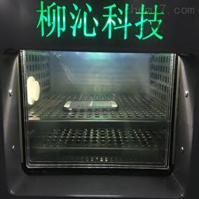 半导体器件高低温冲击测试设备