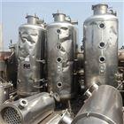 CY-02厂家供应二手废水真空蒸发器