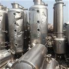 CY-02厂家出售二手降膜双效蒸发器