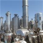CY-02常年购销二手双效6吨蒸发器