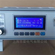SF6气体微水测量测试仪