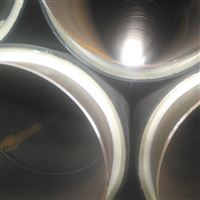 DN250預制直埋式保溫管管道工程系統分析