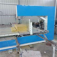 现货供应精准立式岩棉分条机 质量保障