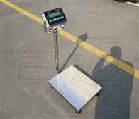 75kg防爆电子秤-化工区ExibIICT4防爆台秤厂