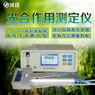 FT-GH20植物光合作用测定仪