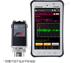 直销日本IMV便携式振动仪