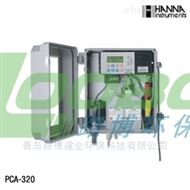 PCA320余氯/总氯/pH/温度复合测定仪