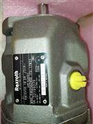 力士乐REXROTH齿轮泵AZPF系列安装曲线图