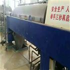 出售福乐伟950污水处理二手卧螺离心机