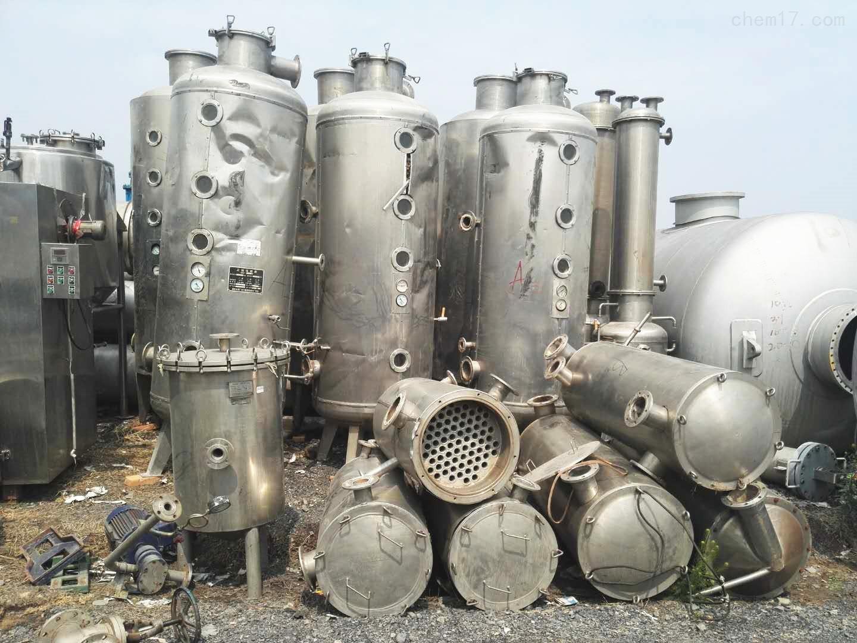 2500千克2.5吨2500升二手单效浓缩蒸发器