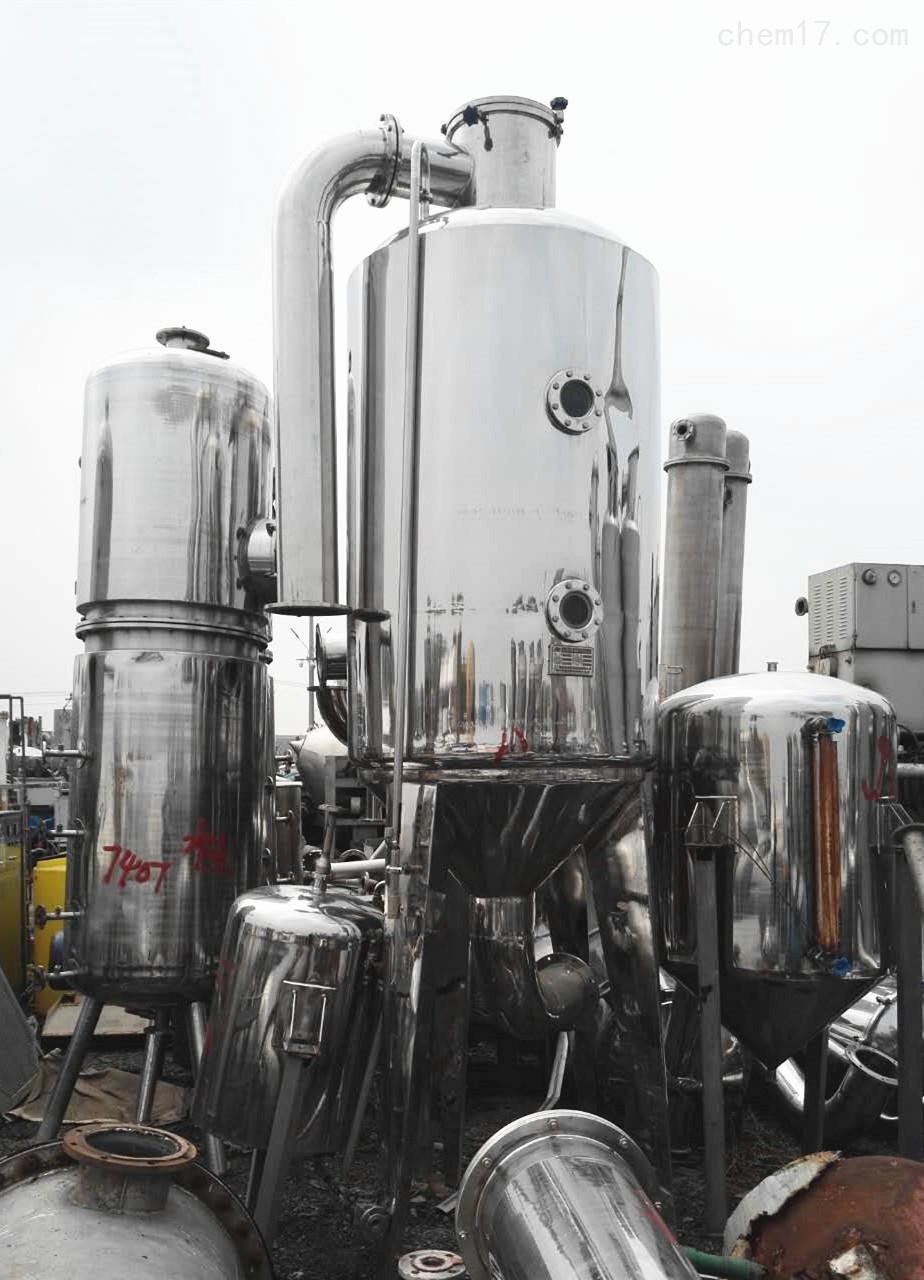 直销蒸发量1000升1吨1立方酒精浓缩蒸发器