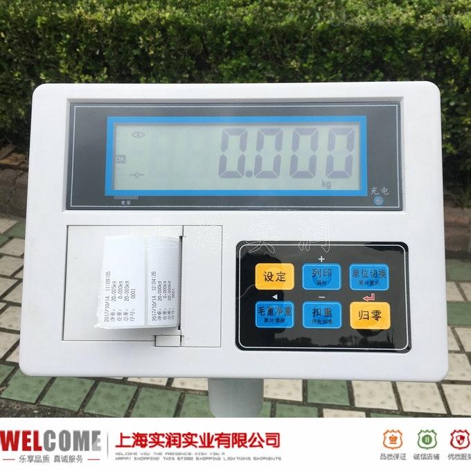 300公斤不干胶标签打印电子秤