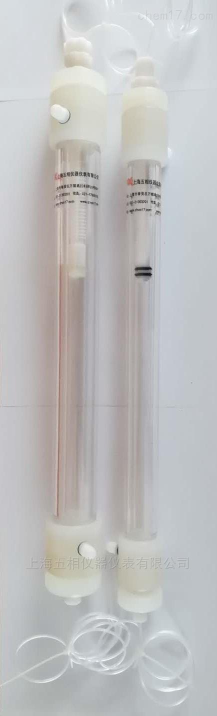 高压水冷夹套层析柱(带转换接头)