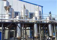 高价回收2吨双相钢材质MVR废水蒸发器