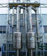 哪有回收磺酸钠蒸发器的公司?