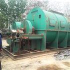 淀粉厂1000平方管束干燥机定金