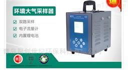 大气采样仪JCH-2400