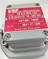 汽车测试用威仕流量计VS4GPO12V32N11