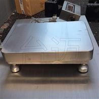 0-5V開關量信號輸出電子秤
