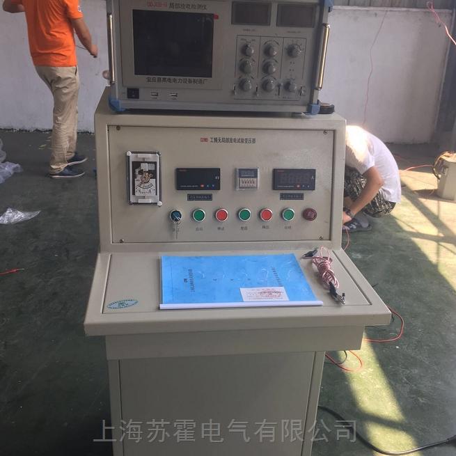 变压器、互感器局部放电测试设备