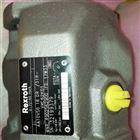 REXROTH柱塞泵A4VS0 250LR2/30R-PPB13N00