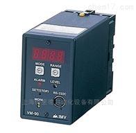 VM-90A官网IMV大奖信号变换器伊里德代理