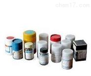 硫铁矿矿石成分分析标准物质样品