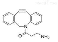1255942-06-3DBCO-Amine/DBCO-NH2/DBCO氨基点击化学